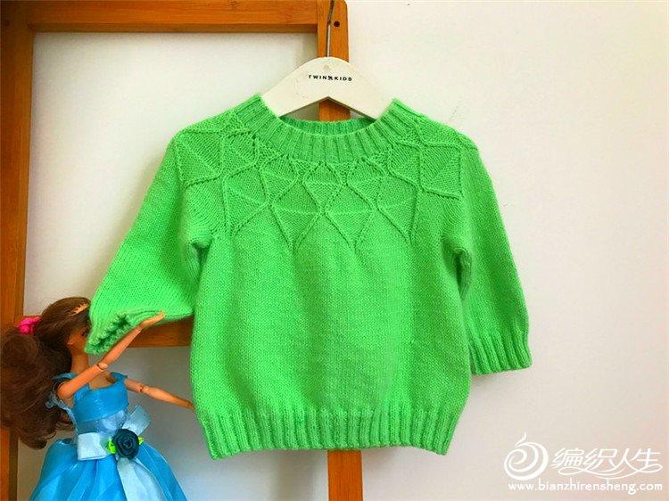 从上往下织儿童毛衣
