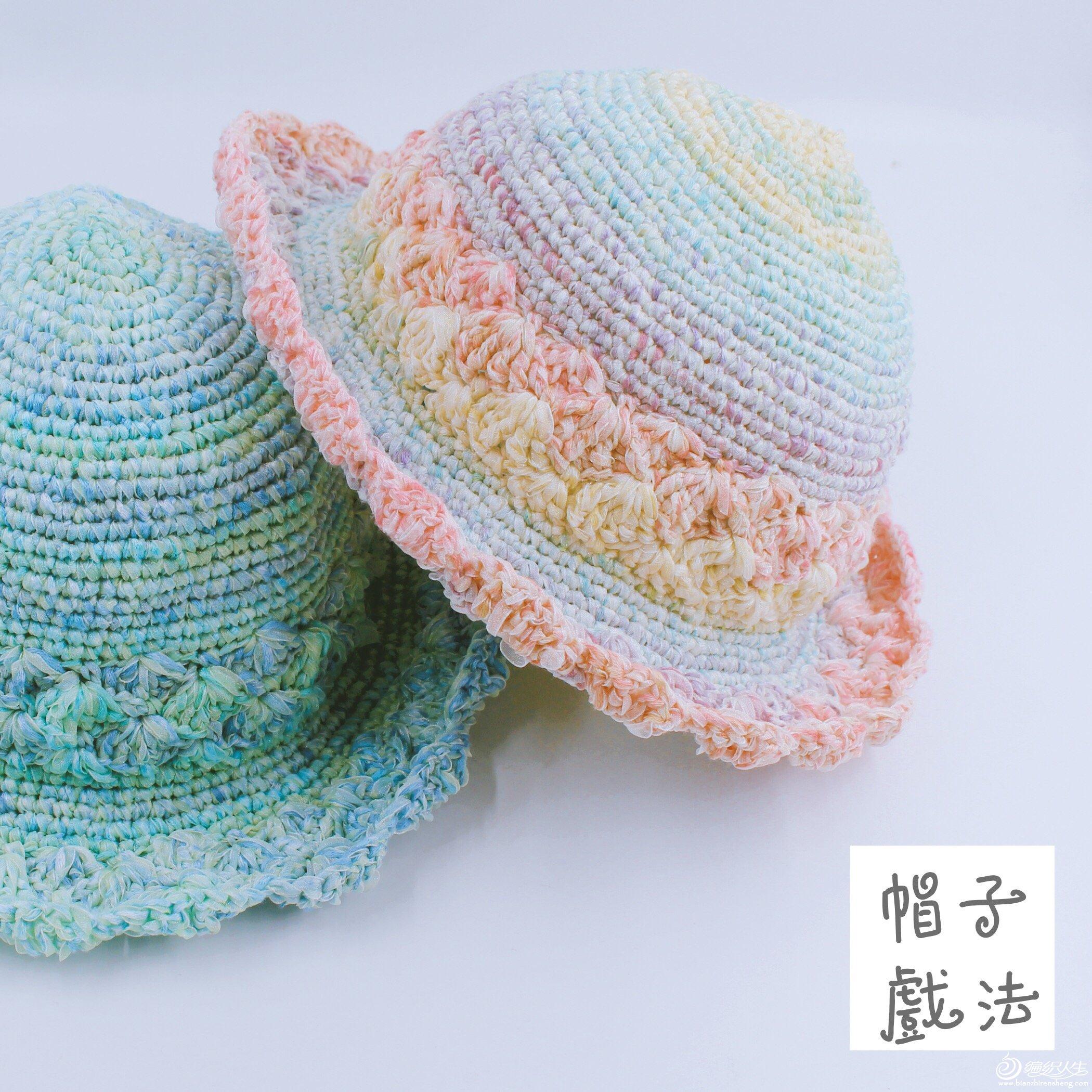特色彩虹钩针帽子