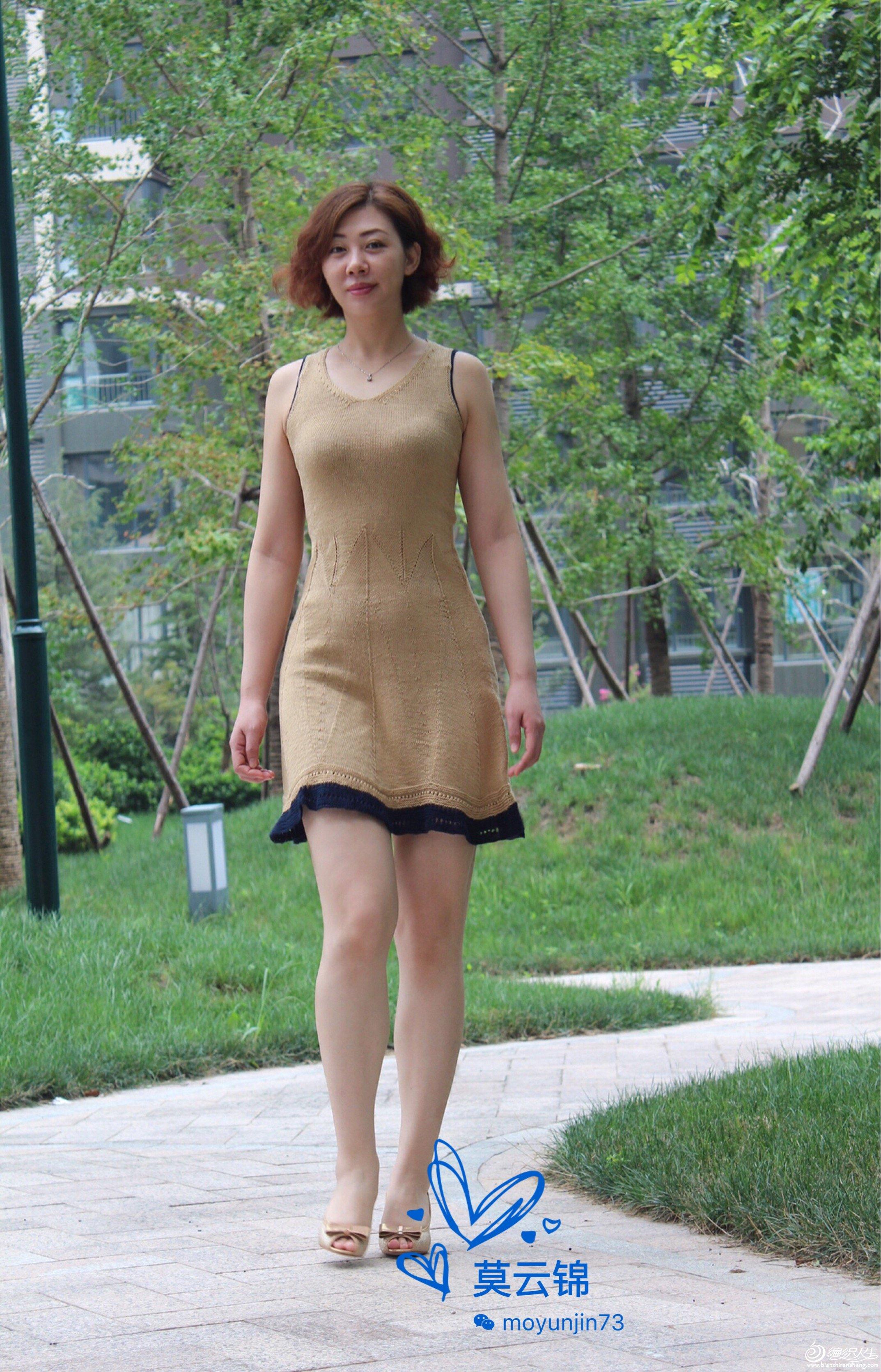 棒针背心裙
