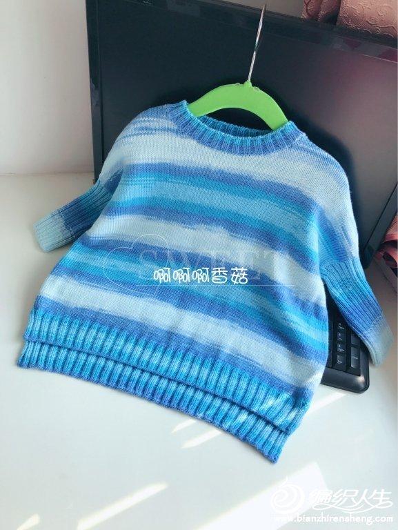 儿童棒针休闲毛衣