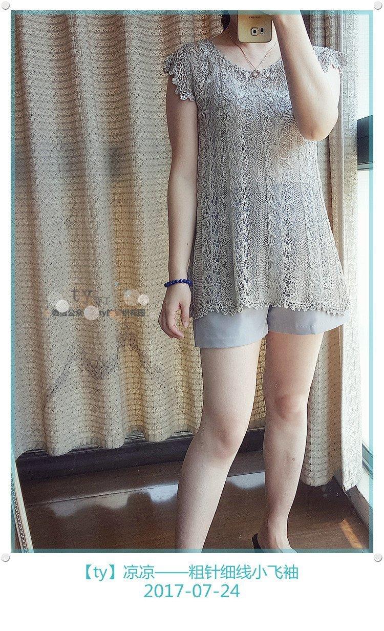 夏日棒针小飞袖真丝亚麻衫