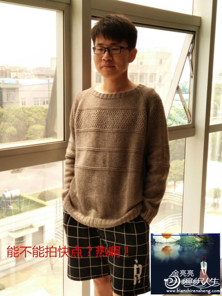 QQ图片20170802121406_副本.jpg