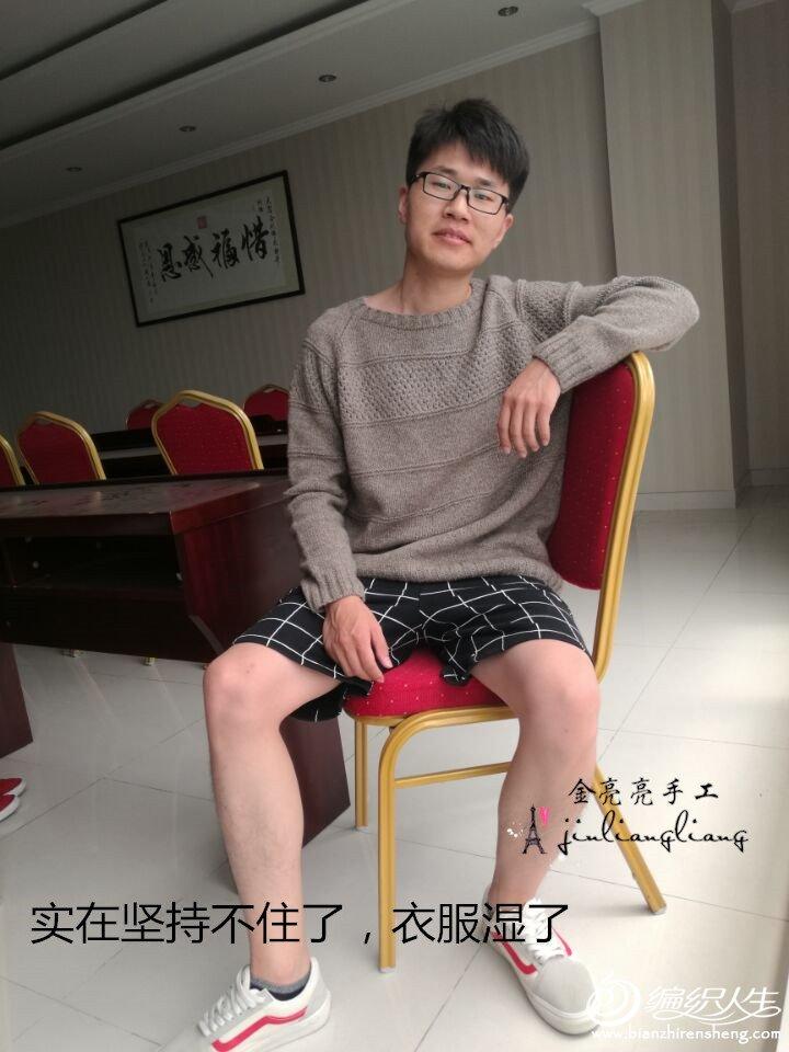 QQ图片20170802134037_副本.jpg