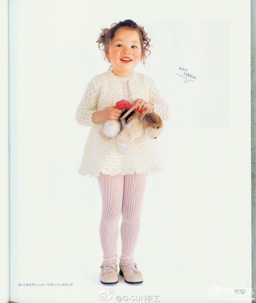 儿童钩针连衣裙图解