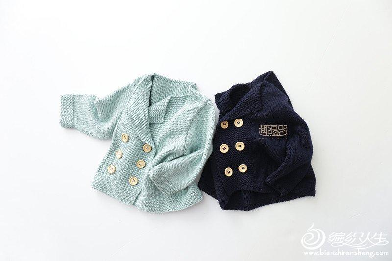 棒针宝宝羊毛外套