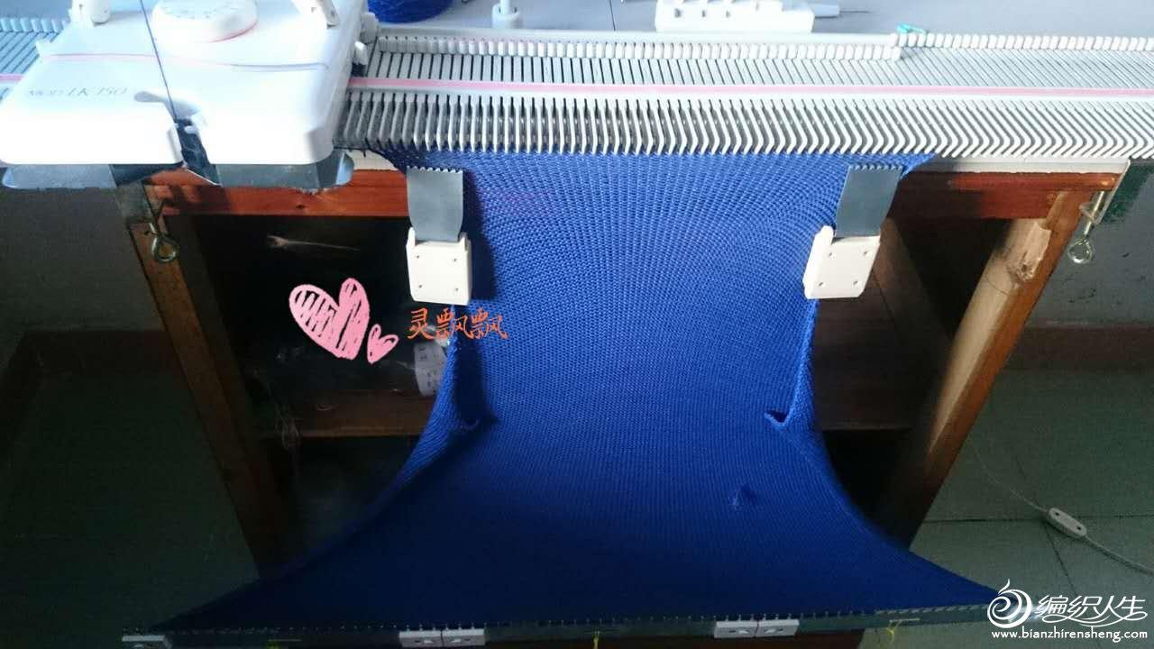 快乐编织机银笛LK150