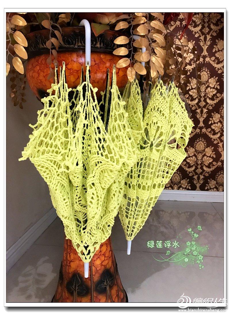 钩针蕾丝伞