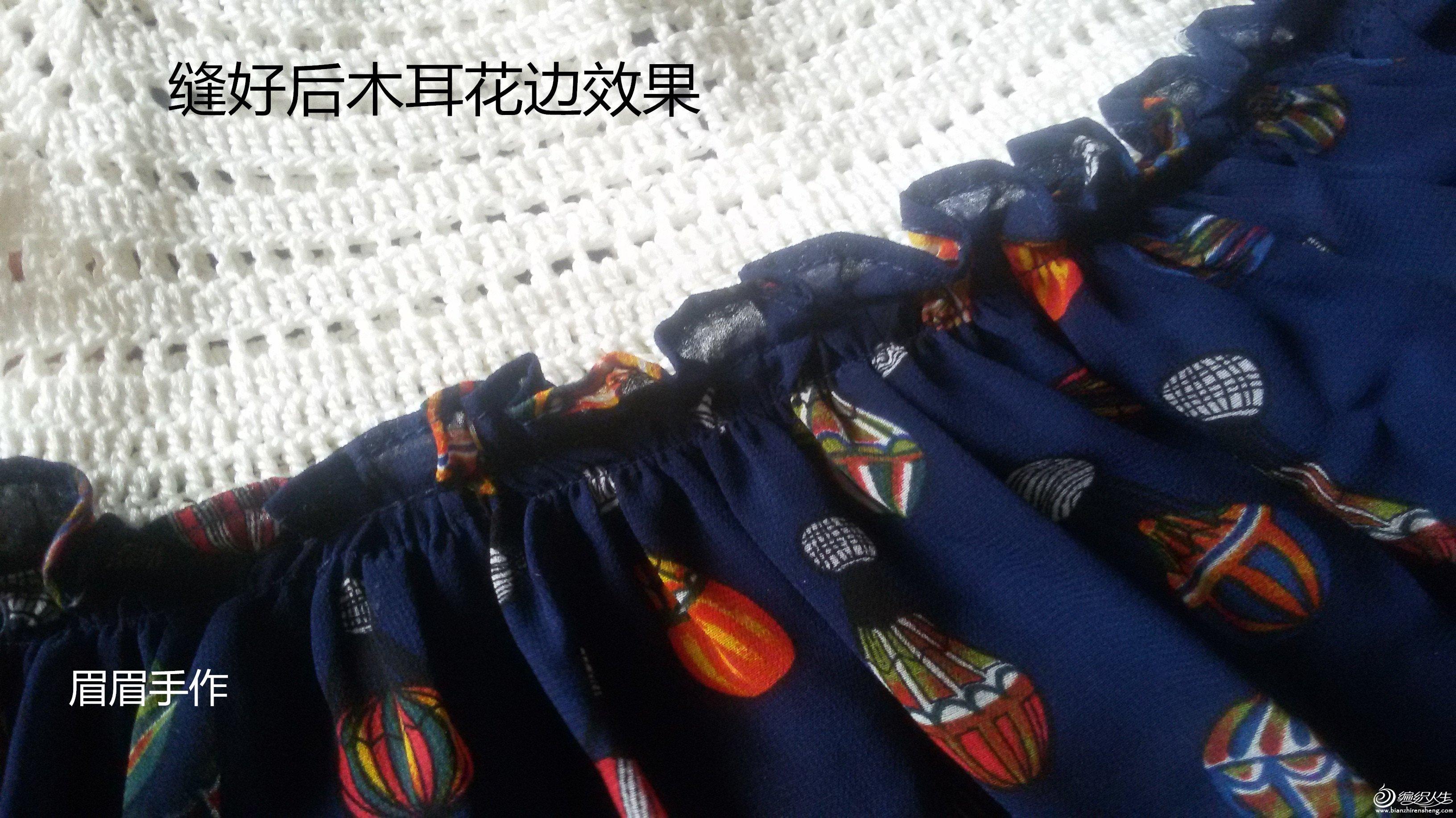 气球衣服教程图解