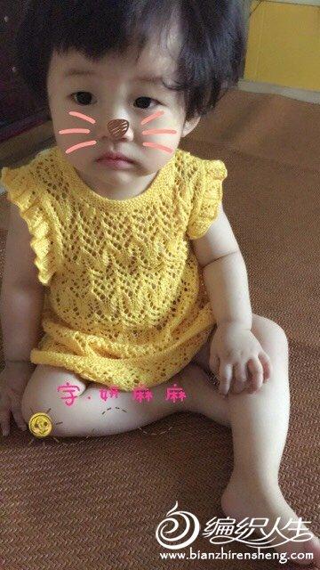 宝宝棒针镂空花连衣裙