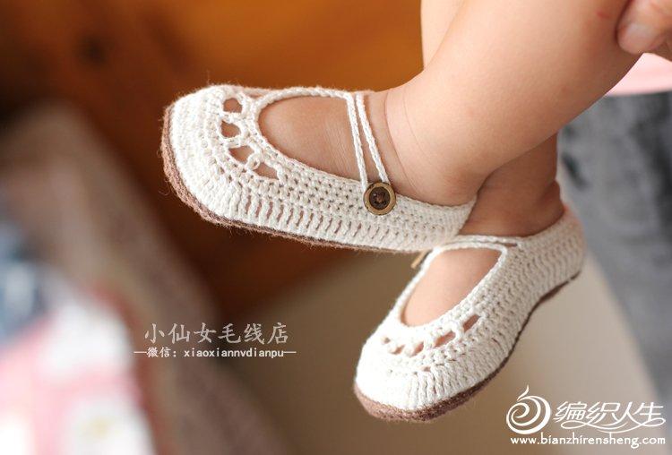 钩针蕾丝宝宝鞋