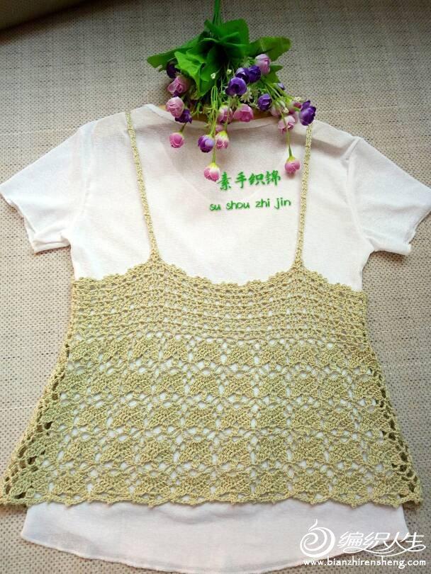 编织教程 实用百搭仲夏女士钩针吊带衫