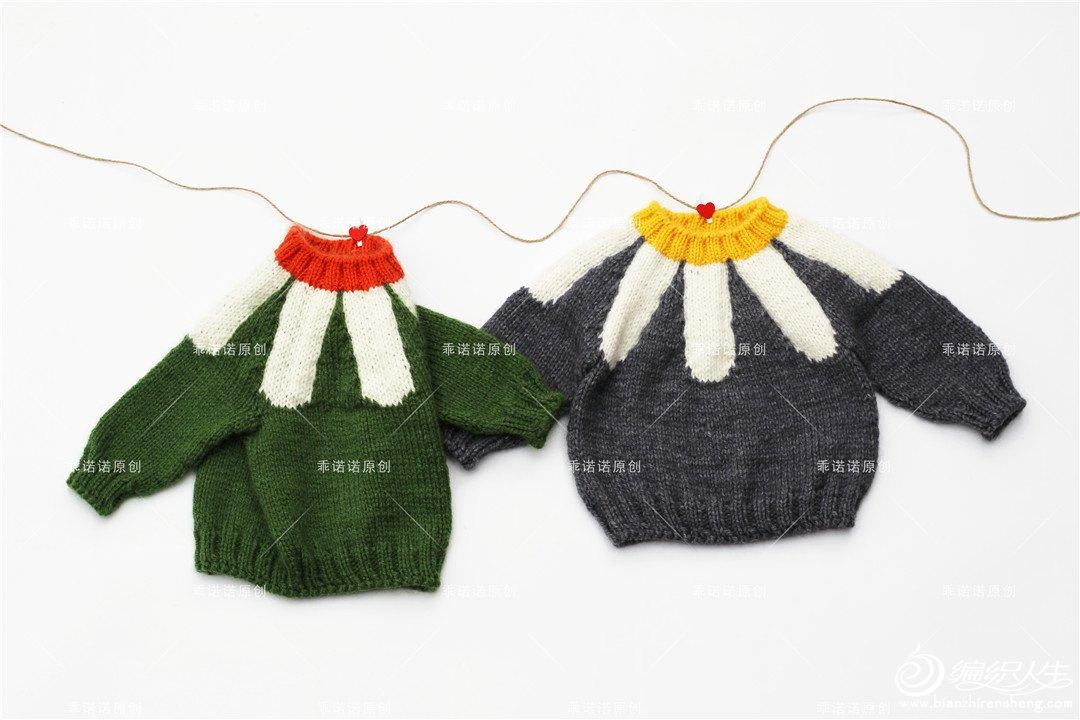 儿童雏菊毛衣