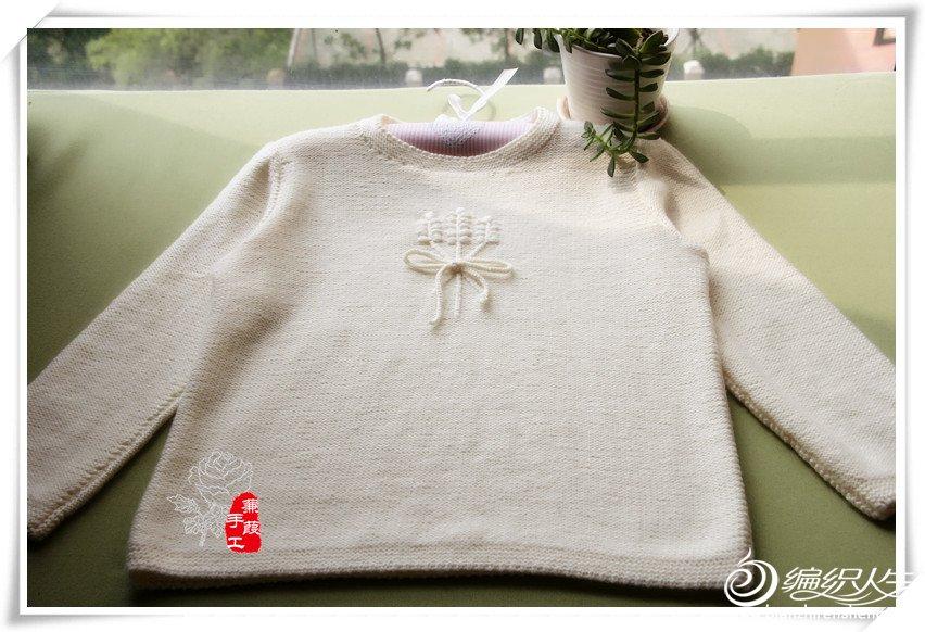 手工编织羊毛衫