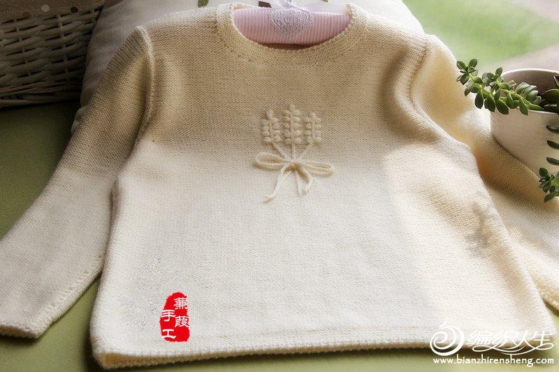 棒针儿童羊毛衫
