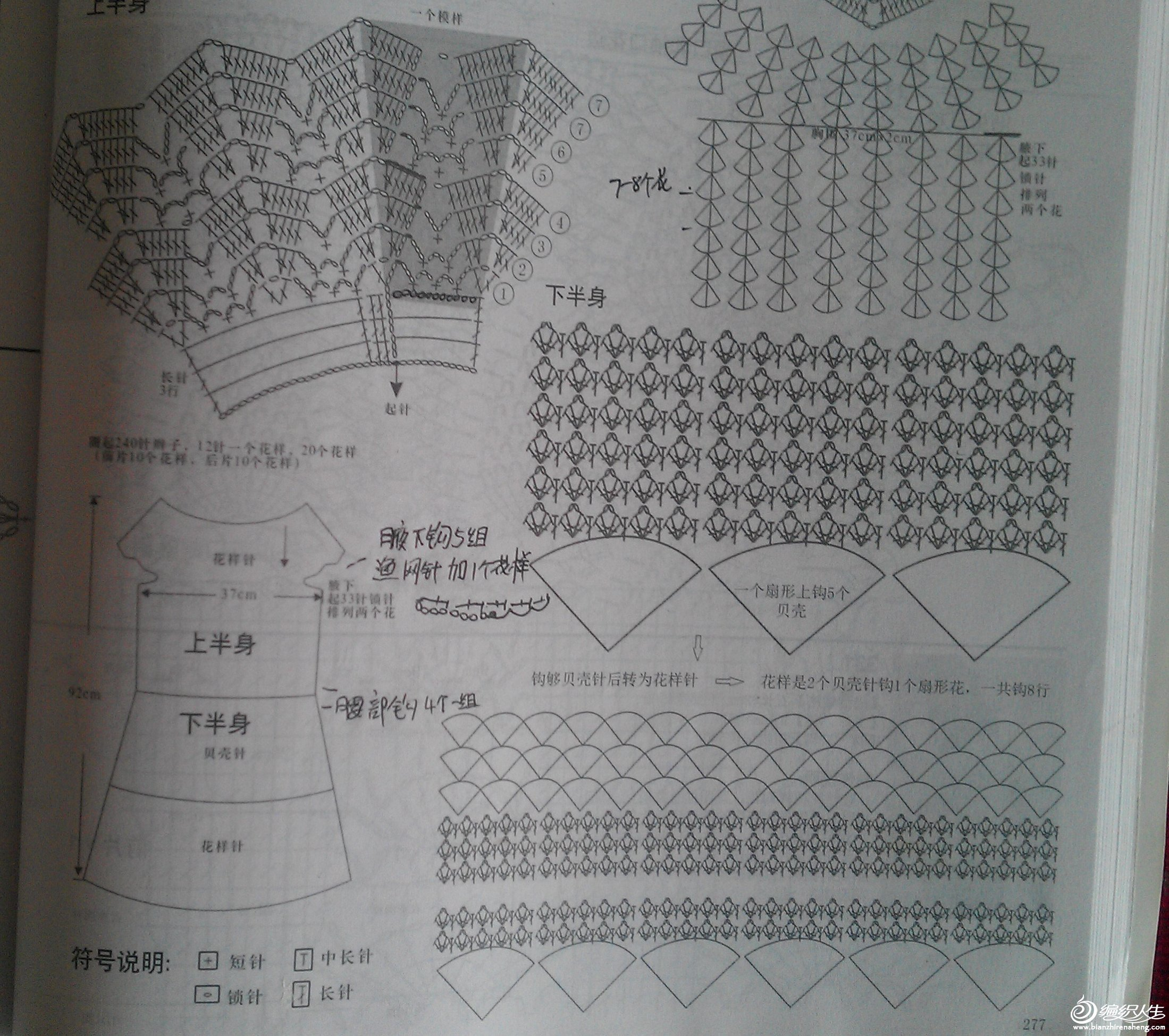 110526ivwz3aknz3mvnplv.jpg