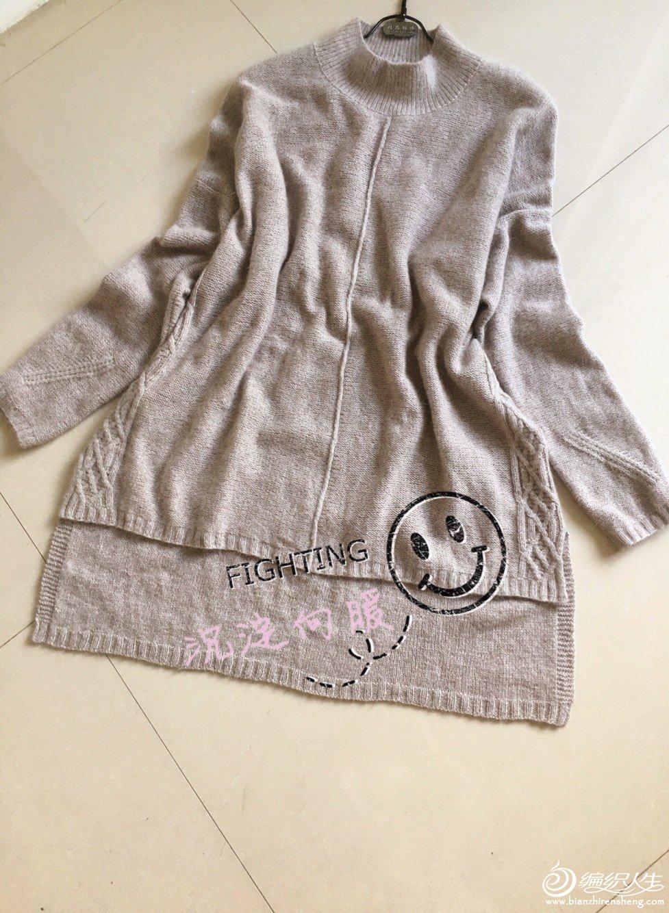 罗子君同款毛衣