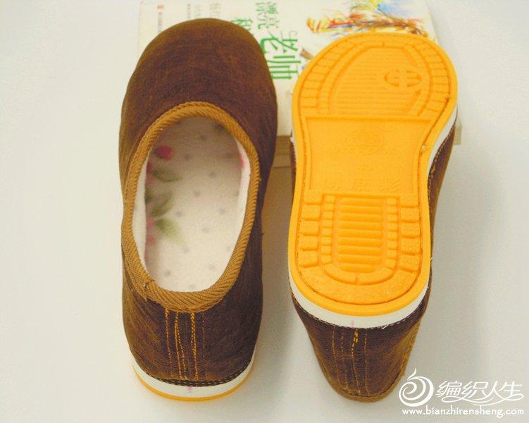 一脚蹬手工棉鞋制作教程.