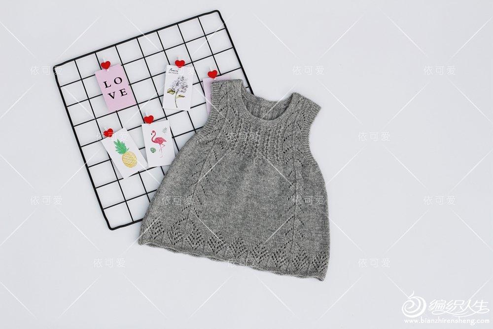宝宝棒针背心裙