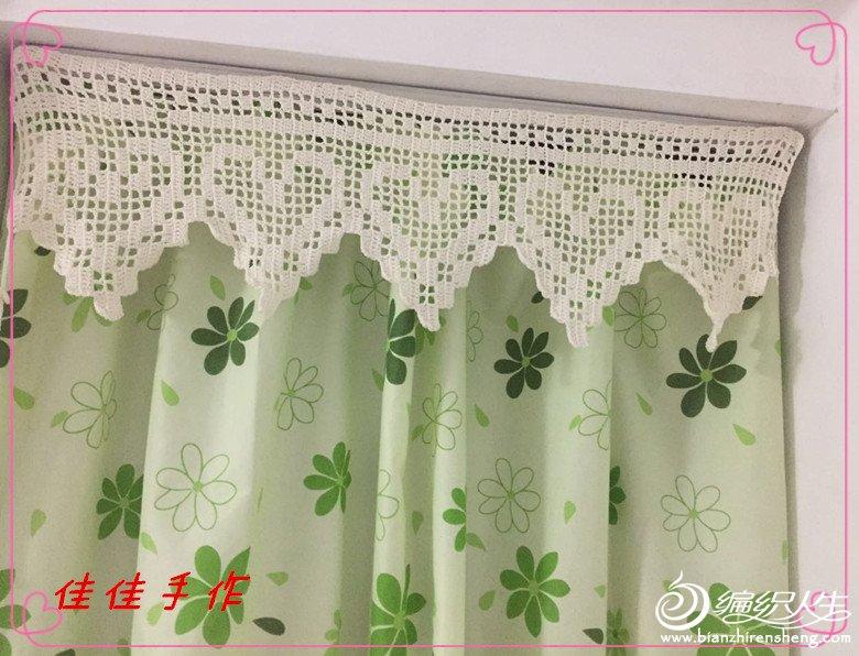 手工制作窗帘花朵