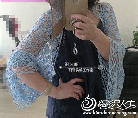 女士钩针蕾丝开衫