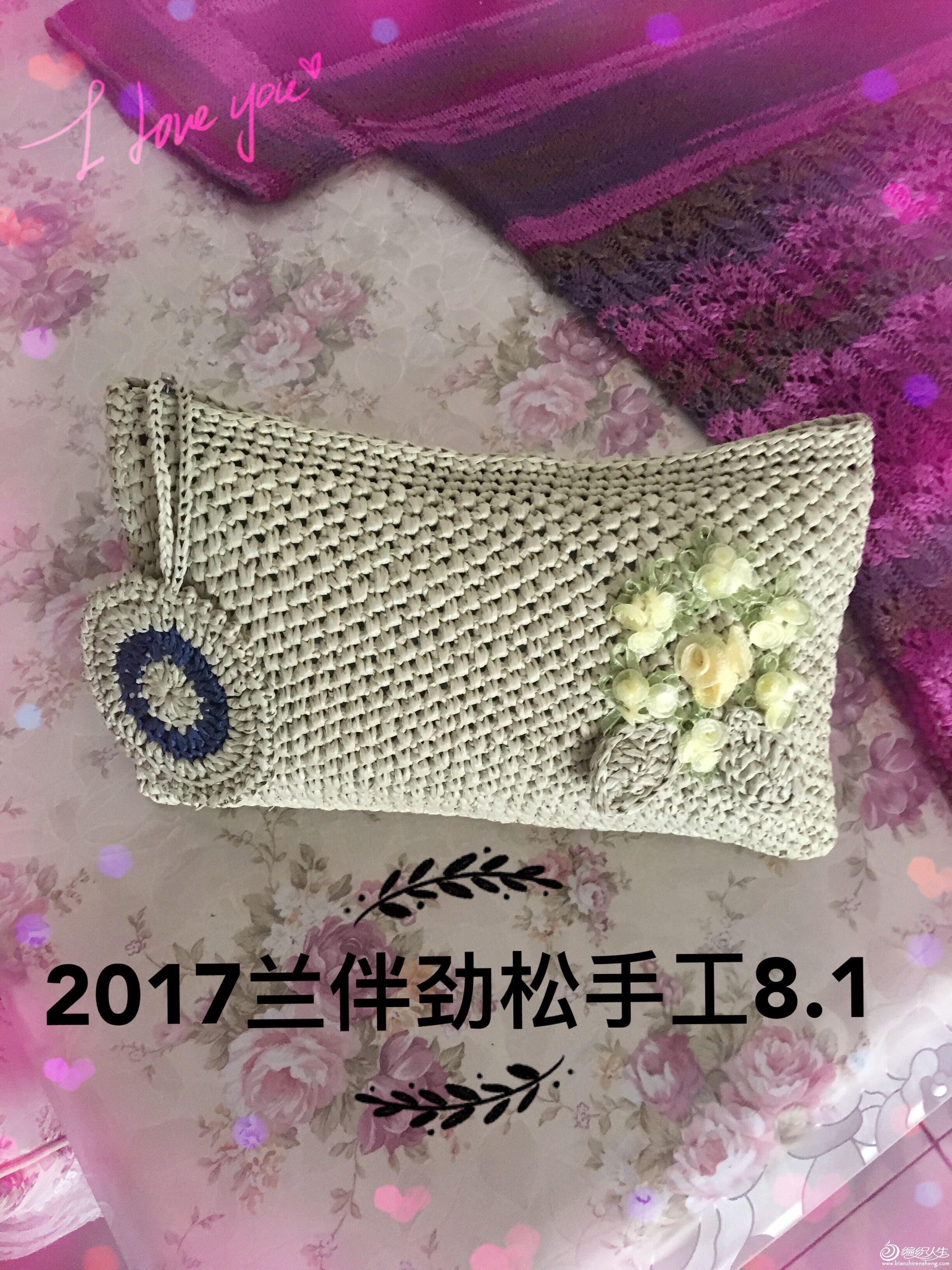 QQ图片20170817122835.jpg
