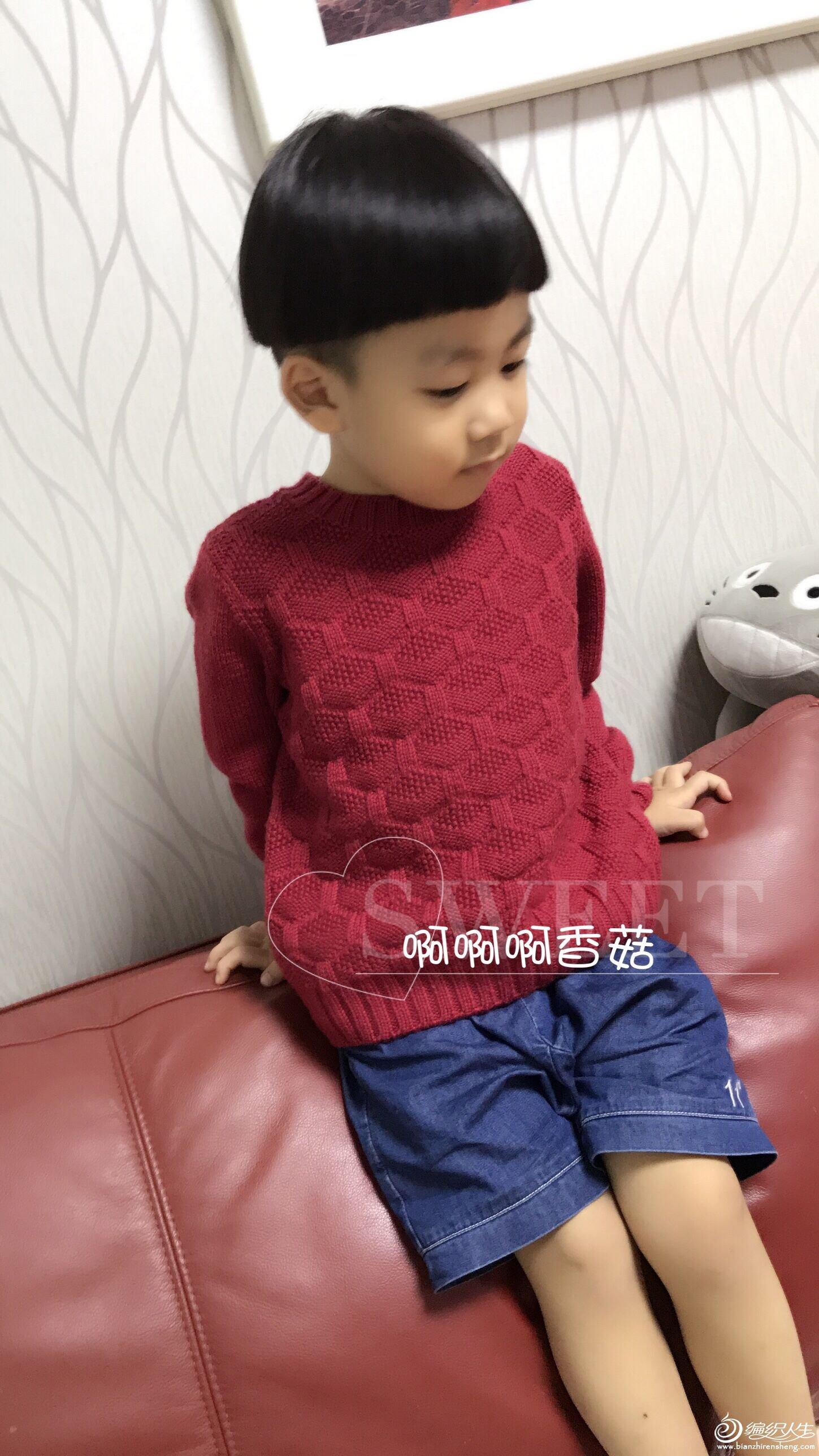 男孩羊绒衫款式