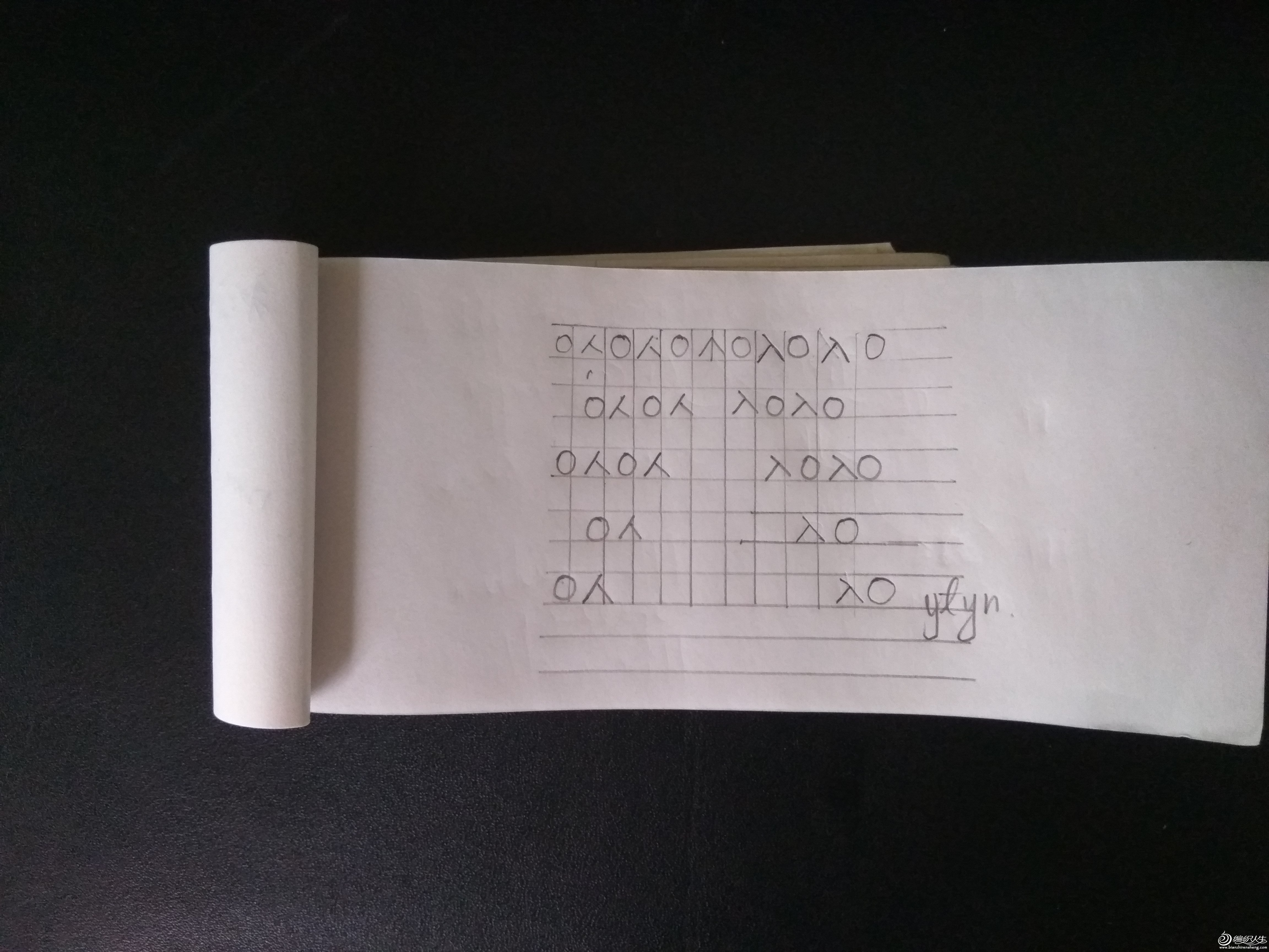 1504167823228.jpg