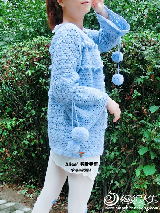 毛球钩花羊毛外套