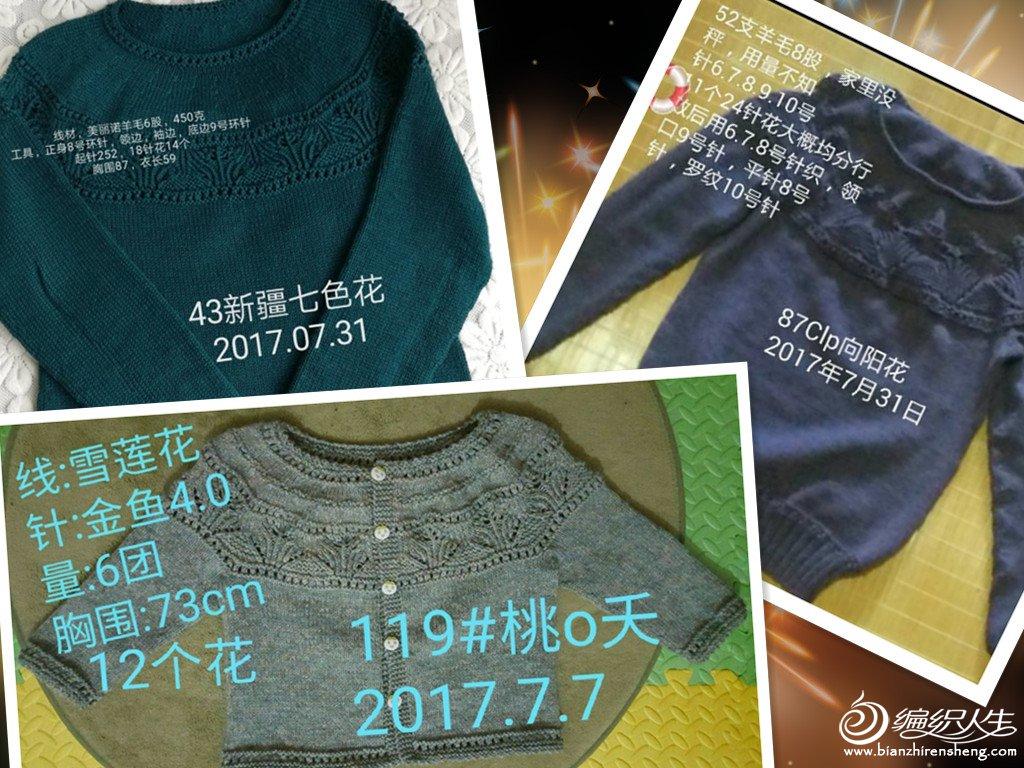 IMG_024_副本.jpg