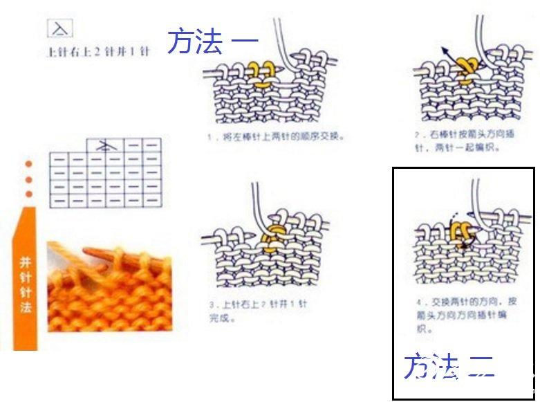 shang  youshang 2 bin 1.jpg