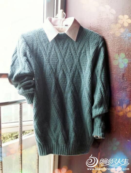 棒针男士羊绒衫