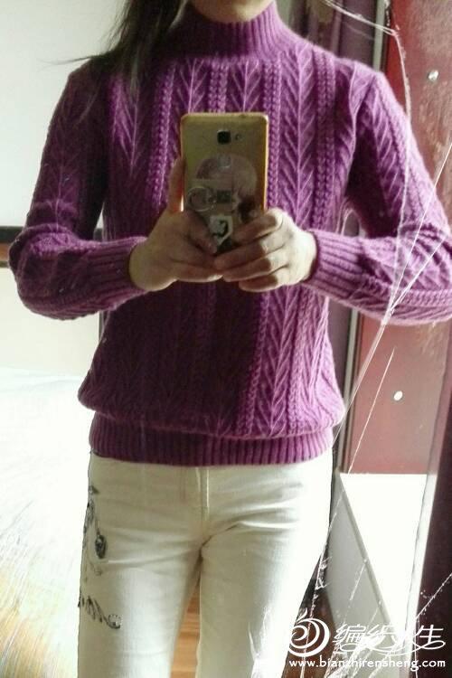 手编羊绒衫
