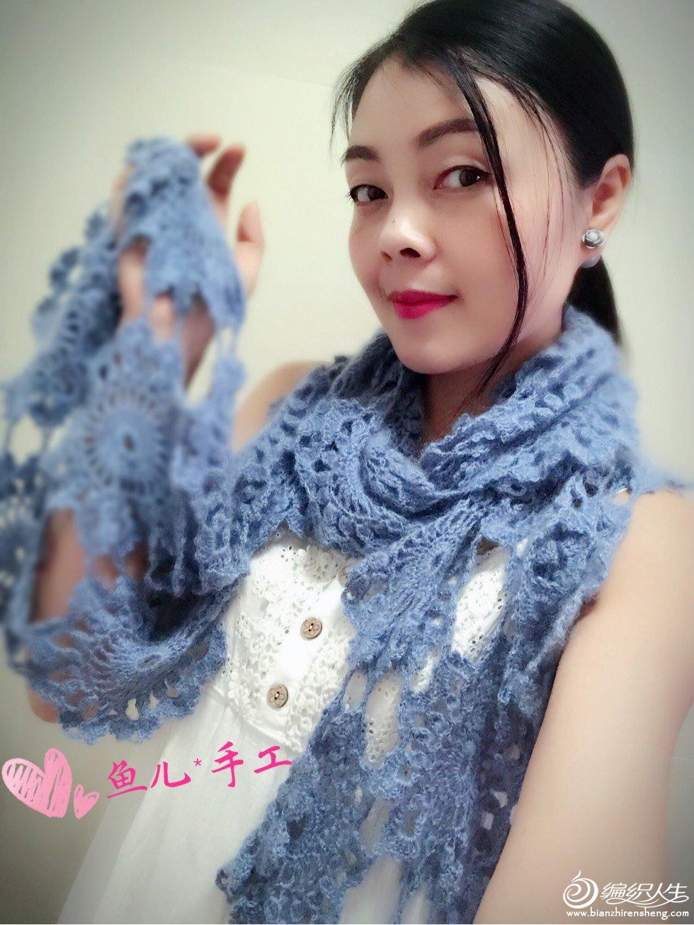 羊毛马海围巾