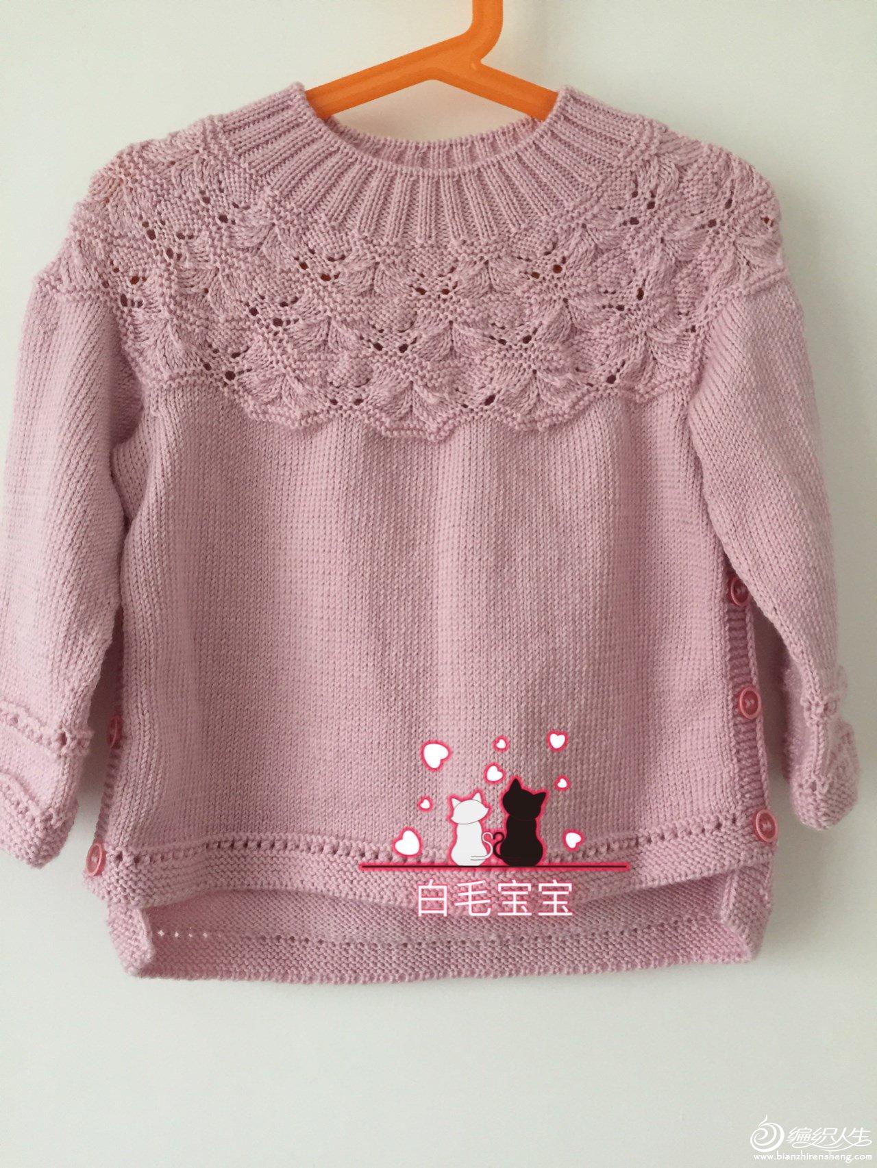 从上往下织儿童长袖毛衣