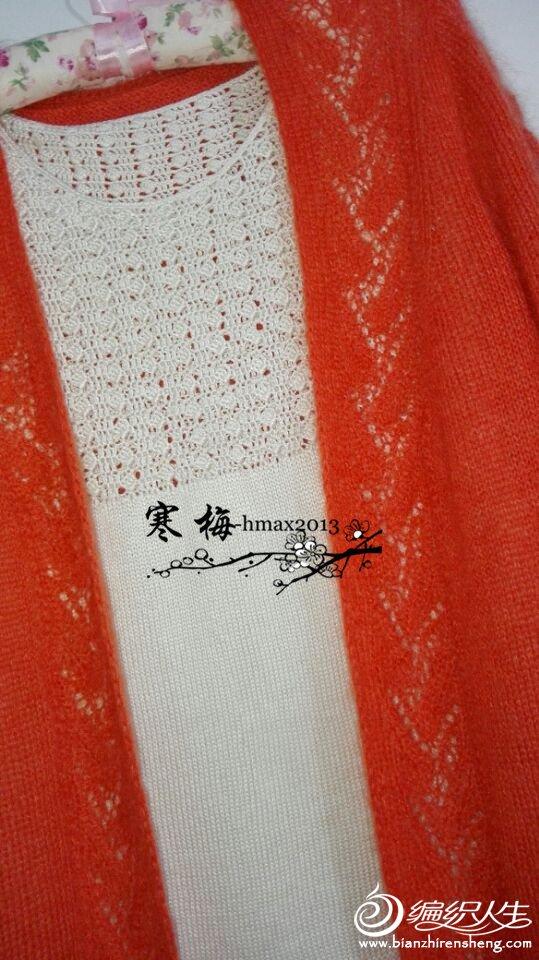 QQ图片20170909211243_副本.jpg