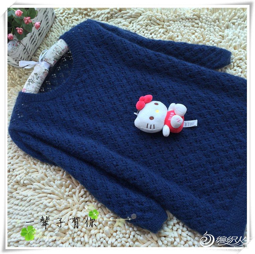 女士棒针镂空花中袖毛衣
