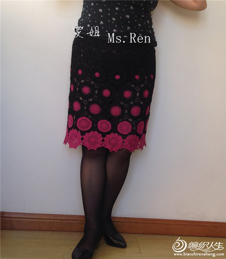 钩针半身裙