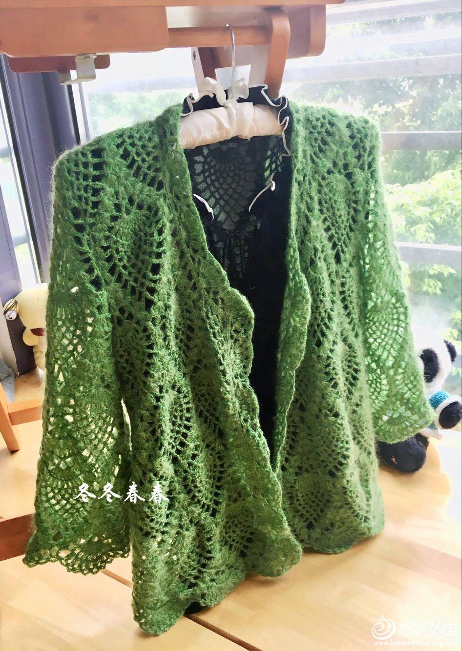 草木绿钩衣