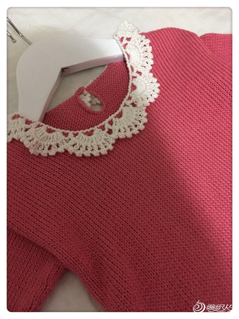 毛衣钩针蕾丝领