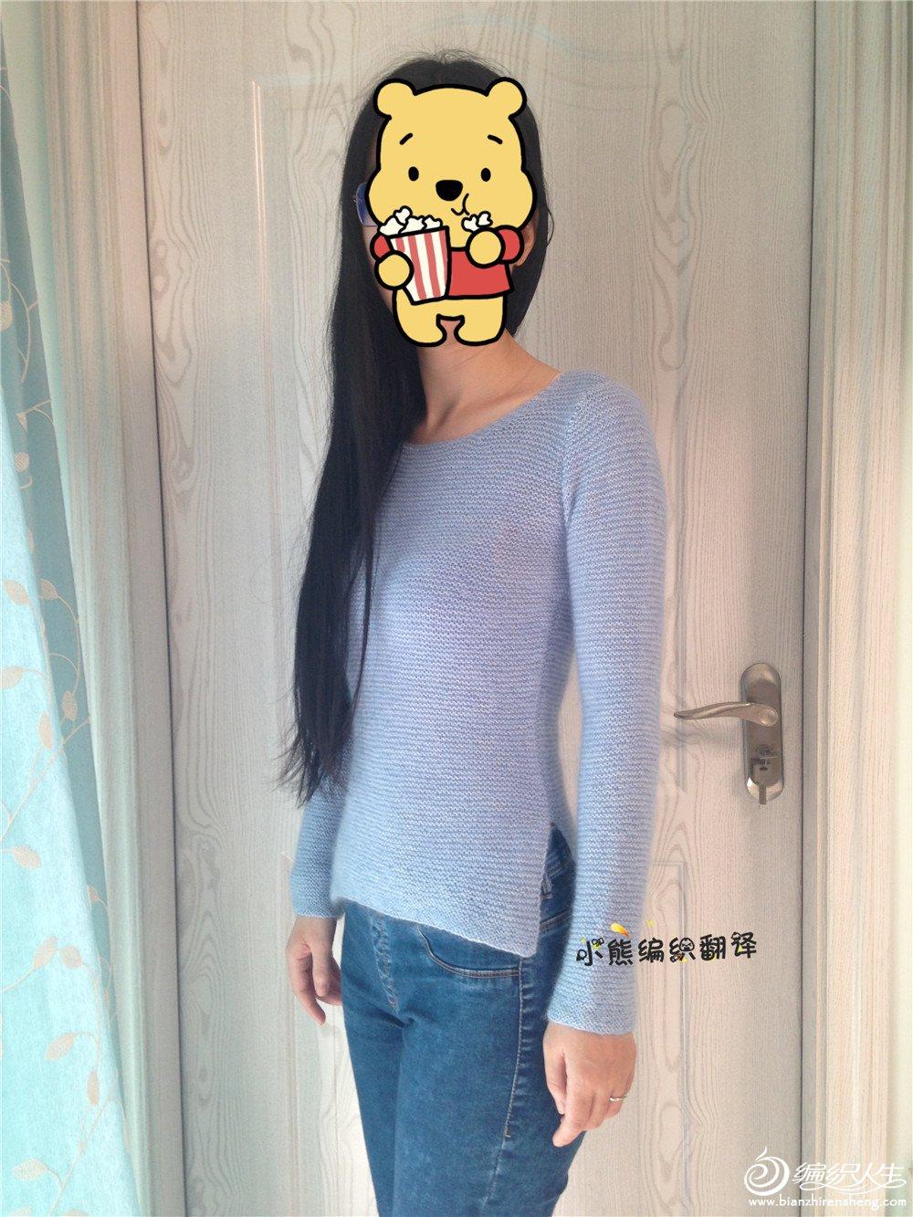 【引用译文+仿品】小熊翻译——亲爱的你 - 壹一 - 壹一编织博客