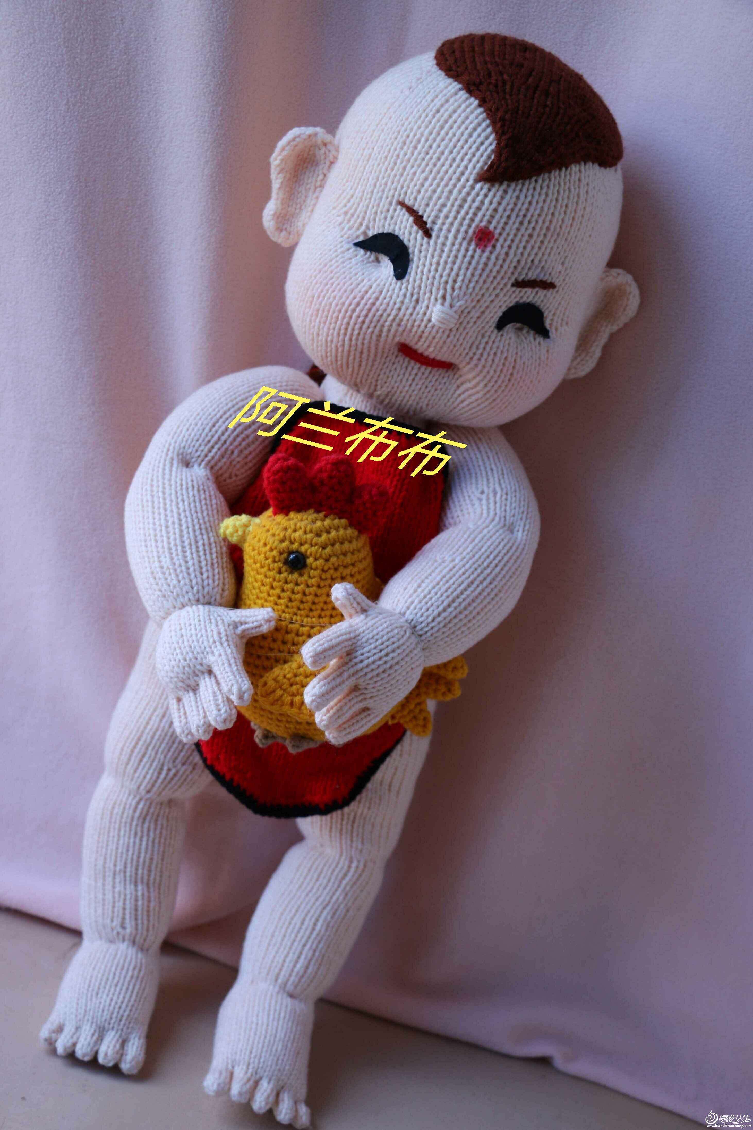 毛线编织福娃