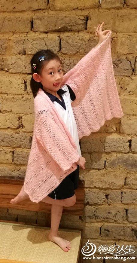 儿童棒针披肩式开衫