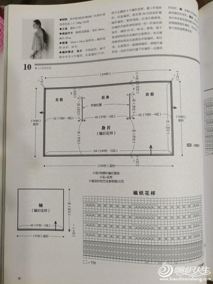 49-图解.jpg