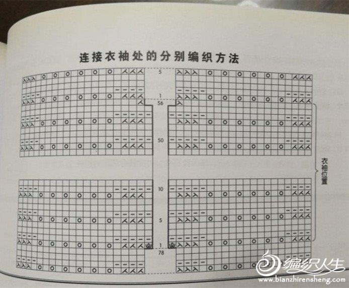 50-图解.jpg