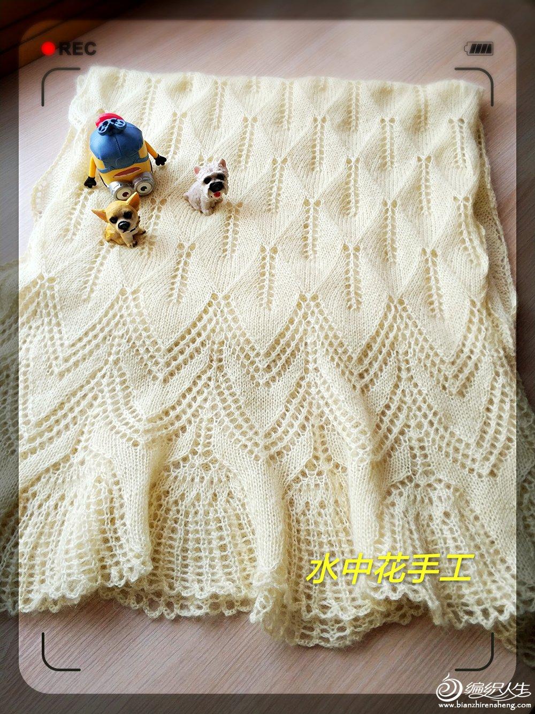 女士羊毛蕾丝围巾