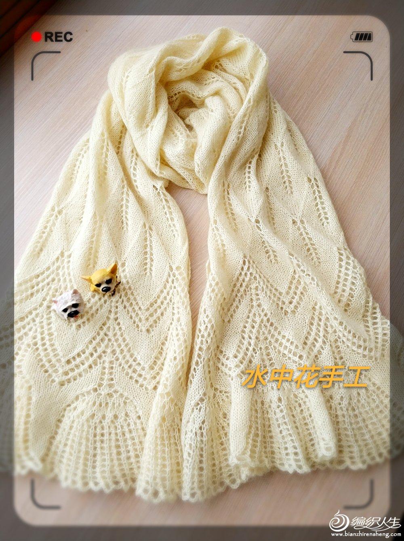 棒针镂空花羊毛围巾