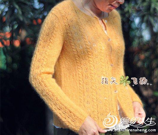 女士棒针羊毛蕾丝开衫