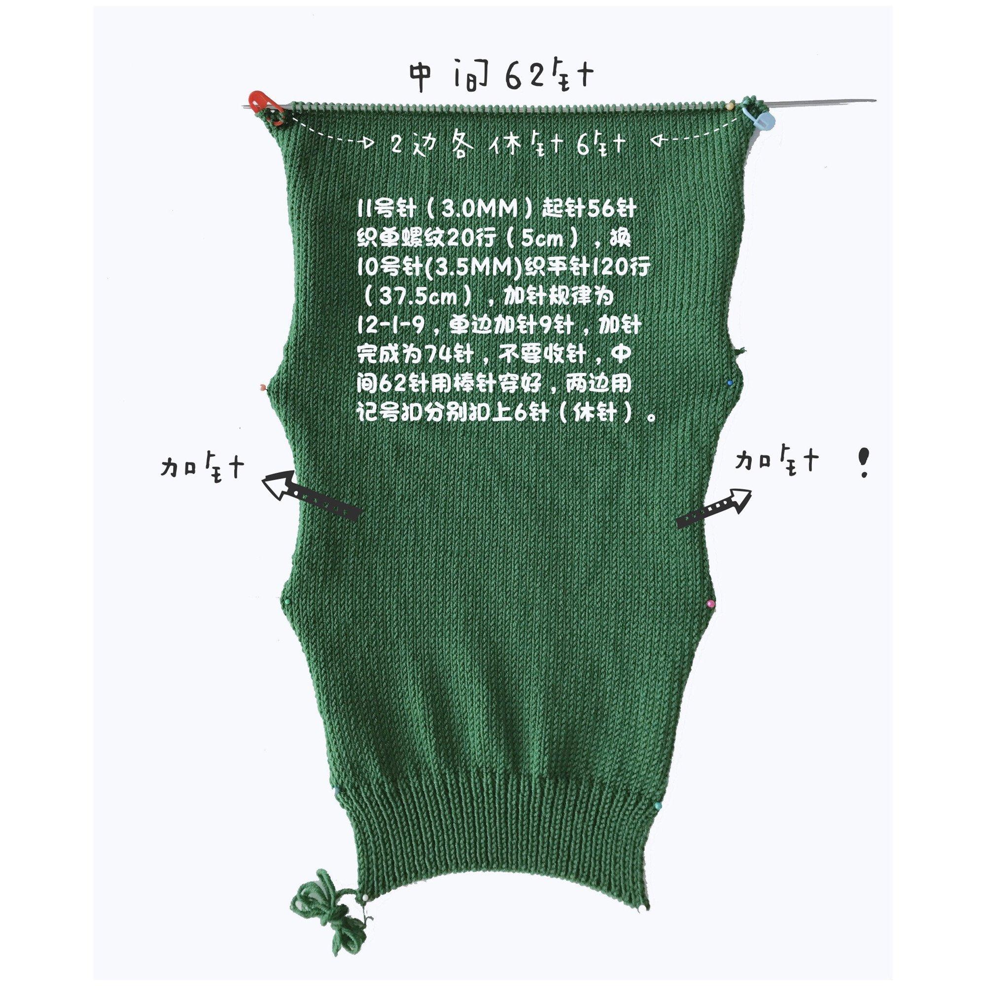【锦上汀】原创时尚提花毛衣~初秋街头超亮眼~送图解教程~ - 壹一 - 壹一编织博客