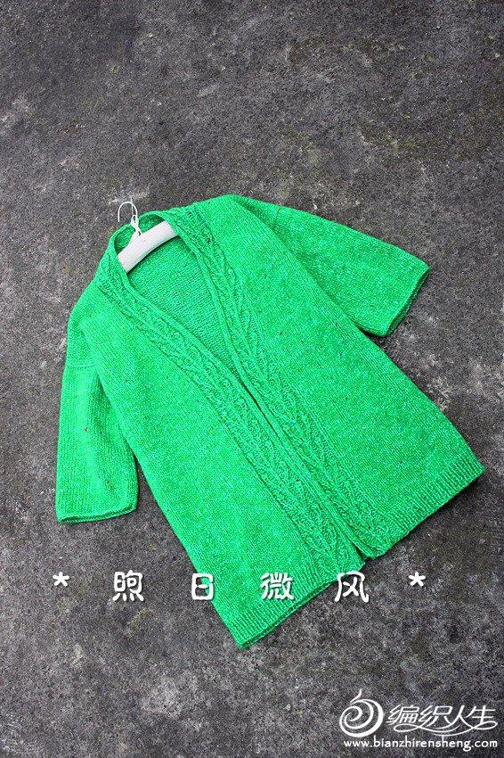 棒针羊毛开衫