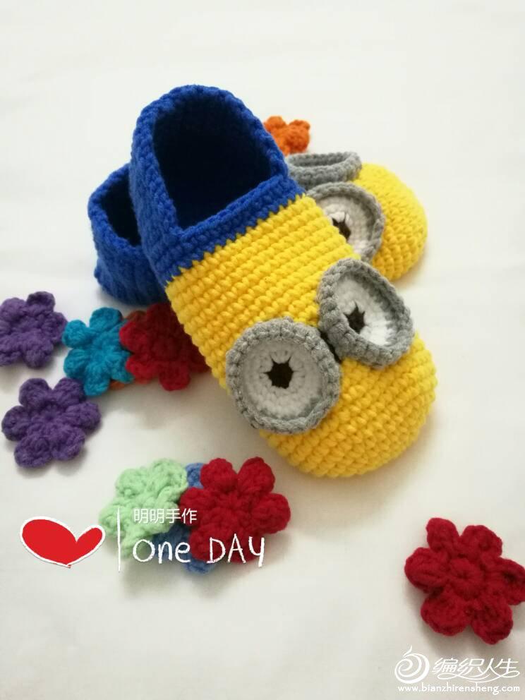 钩针小黄人宝宝鞋